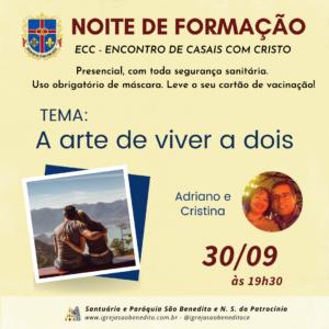 ECC realizará a primeira Noite de Formação presencial no próximo dia 30/09. Participe!